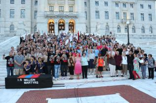 State house/Eternal flame